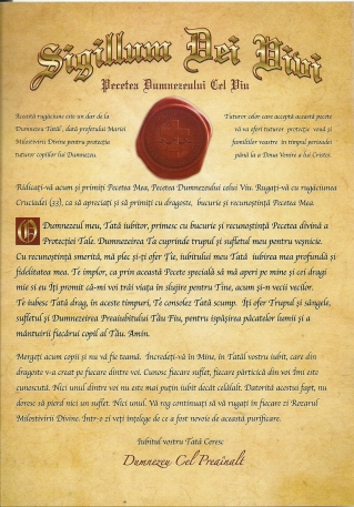 scan Pecetea Dumnezeului Celui Viu